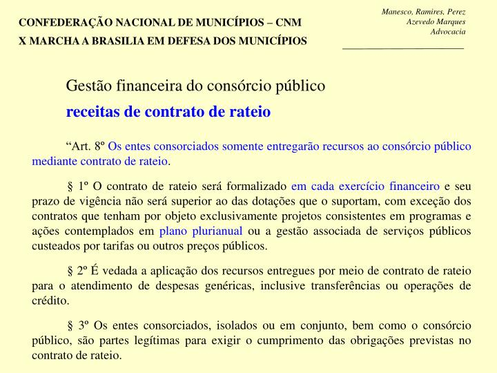 Gestão financeira do consórcio público