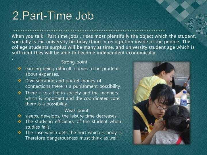 2 part time job