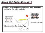 gossip style failure detection2