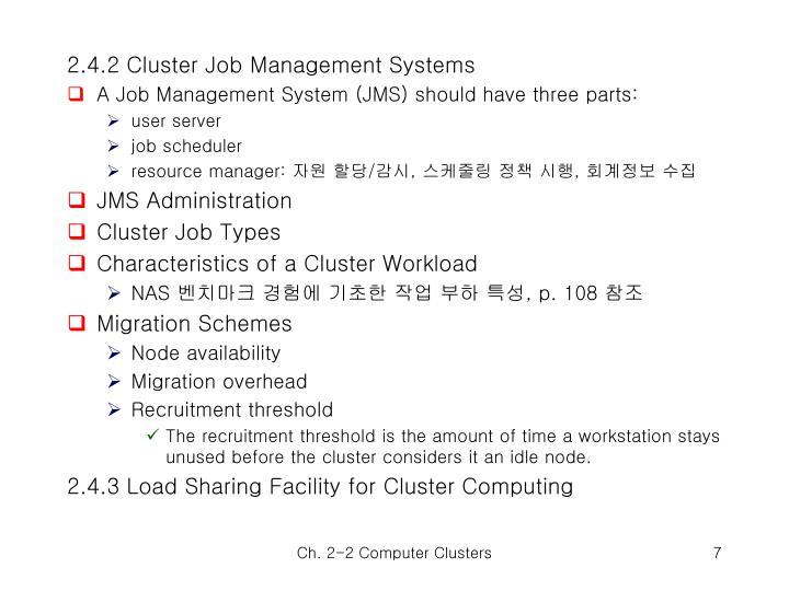 2.4.2 Cluster Job Management Systems