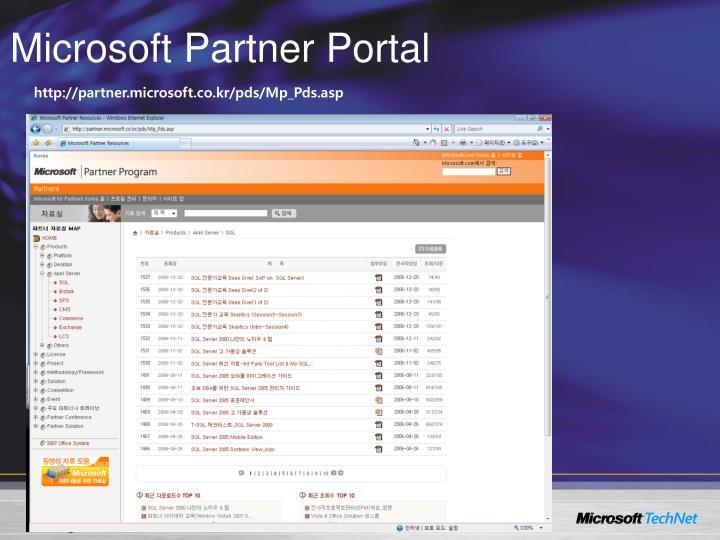 Microsoft Partner Portal