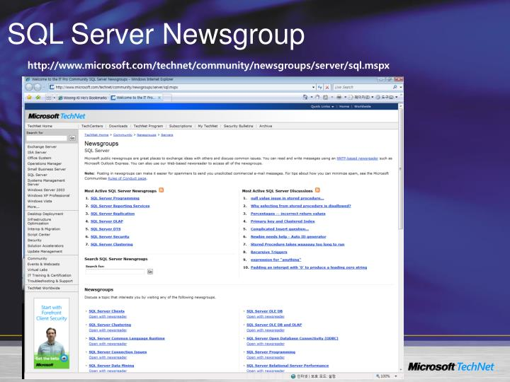SQL Server Newsgroup