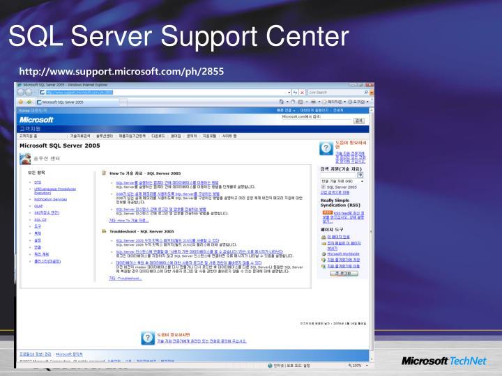 SQL Server Support Center