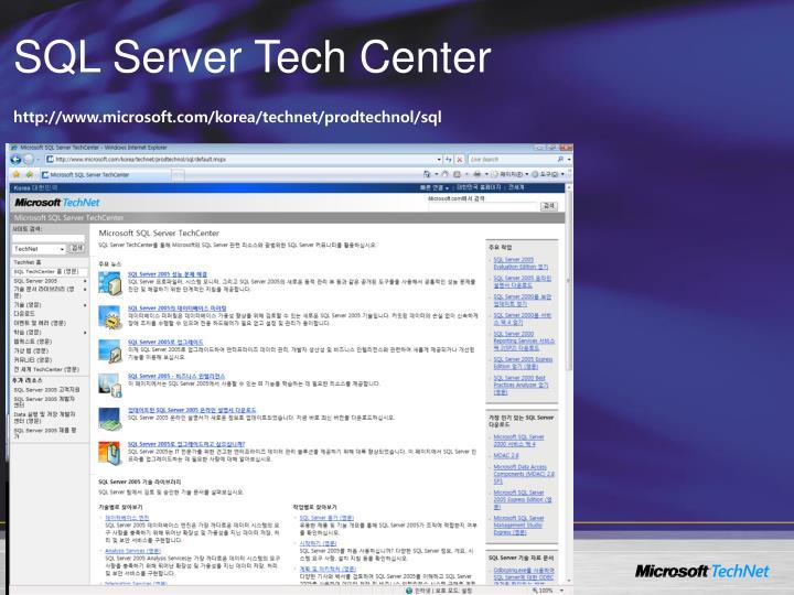 SQL Server Tech Center
