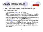 legacy integration 2