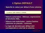 l option default