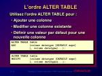l ordre alter table