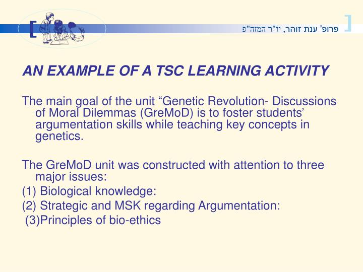 AN EXAMPLE OF A TSC LEARNING ACTIVITY