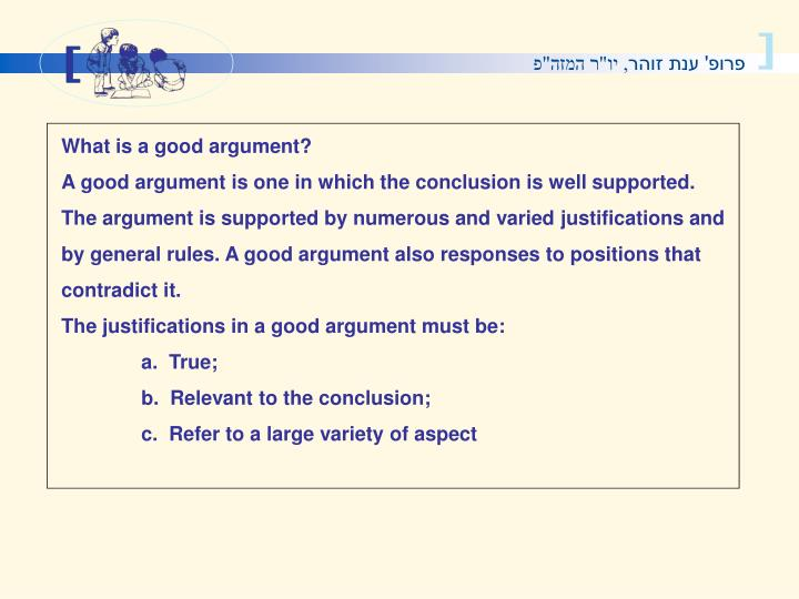 What is a good argument?