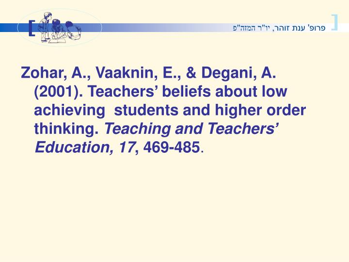 Zohar, A., Vaaknin, E., & Degani, A. (2001). Teachers beliefs about low achieving