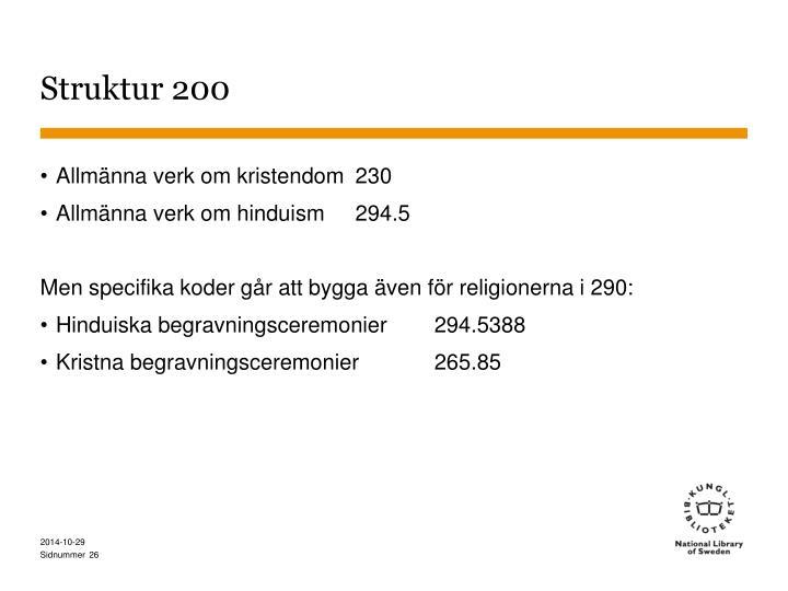 Struktur 200
