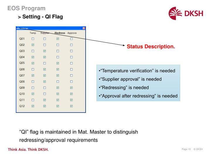 > Setting - QI Flag