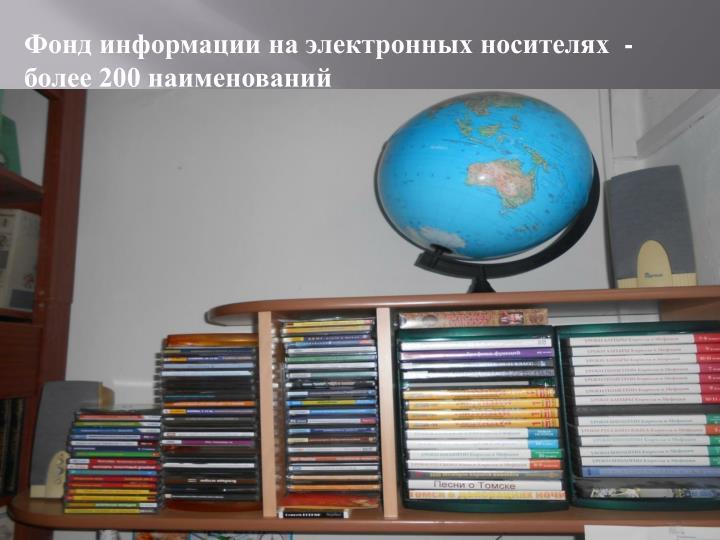 -  200