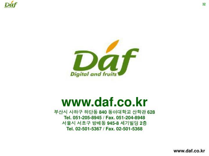 www.daf.co.kr