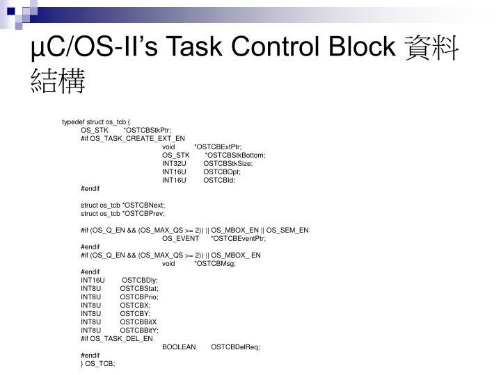 µC/OS-II's Task Control Block