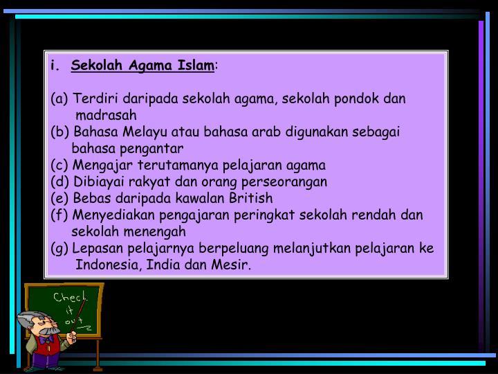 Sekolah Agama Islam