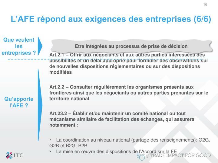 L'AFE répond aux exigences des entreprises