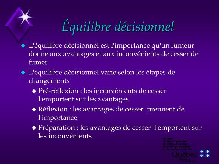 Équilibre décisionnel