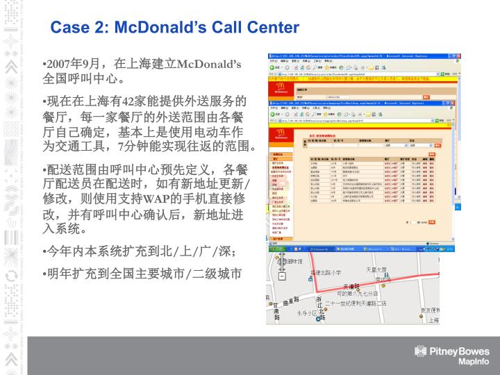 Case 2: McDonald's Call Center