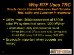 why rtf uses trc directs funds toward measures that optimize total utility and customer investments