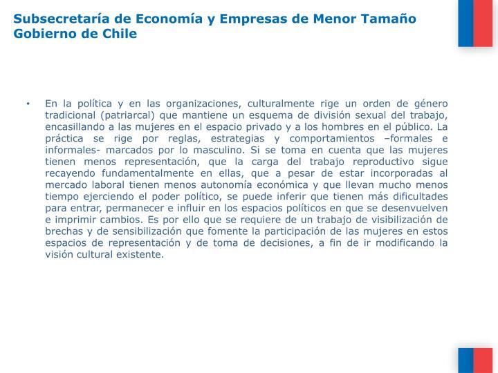 Subsecretaría de Economía y Empresas de Menor Tamaño