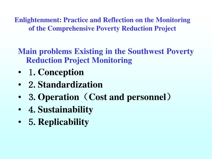 Enlightenment: Practice and Reflection on the Monitoring of the Comprehensive Poverty Reduction Project