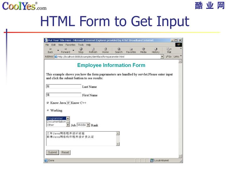 HTML Form to Get Input
