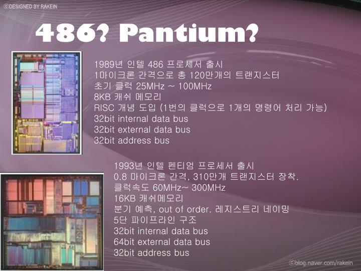 486? Pantium?