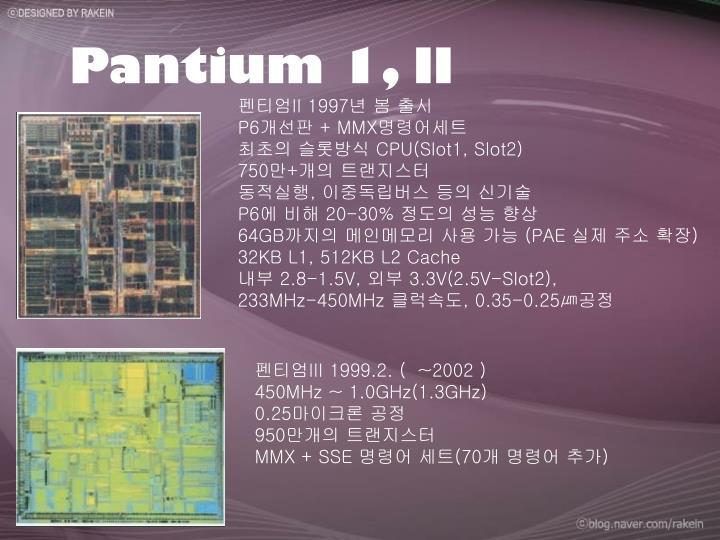 Pantium 1, ll