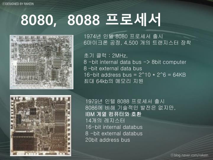 8080,  8088