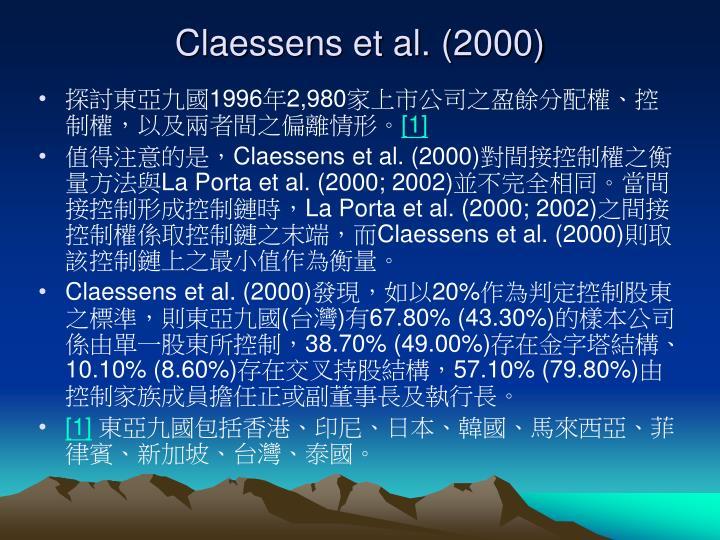 Claessens et al. (2000)