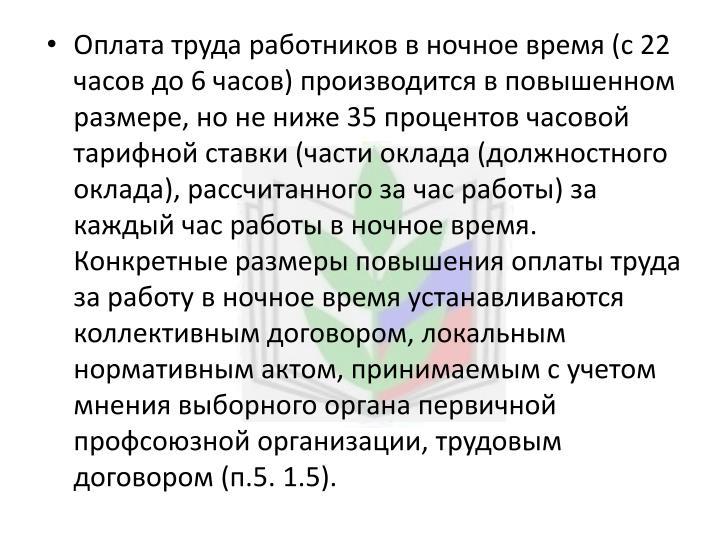 ( 22   6 )    ,    35     (  ( ),    )       .             ,   ,         ,   (.5. 1.5).