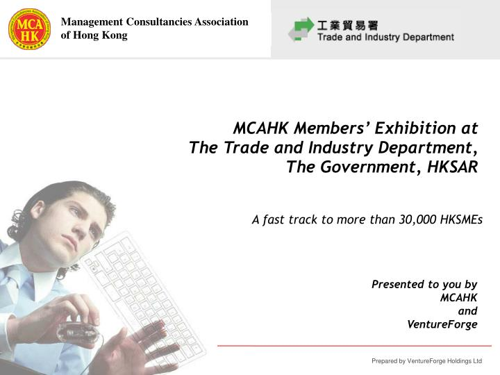 Mcahk members exhibition at the trade and industry department the government hksar