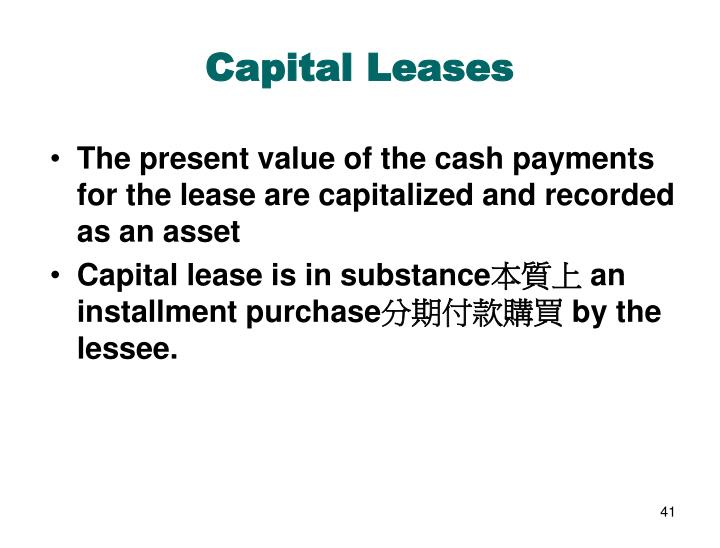 Capital Leases