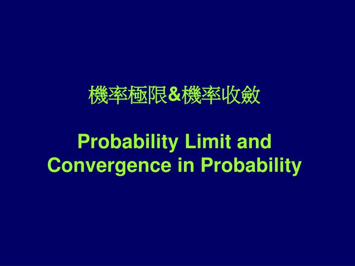 Probability limit and convergence in probability