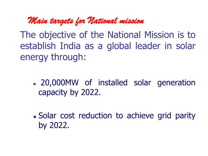 Main targets for National mission