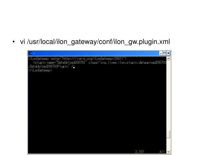 vi /usr/local/ilon_gateway/conf/ilon_gw.plugin.xml