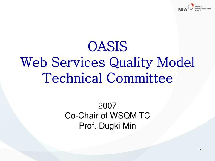 Oasis web services quality model technical committee
