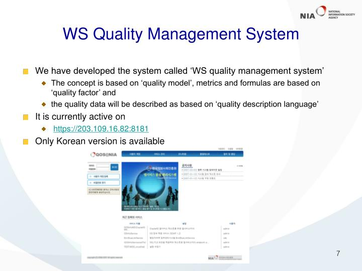 WS Quality Management System