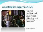 apostlag rningarna 20 20