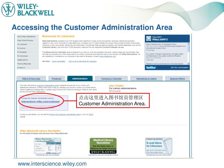 Accessing the Customer Administration Area