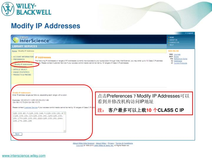 Modify IP Addresses