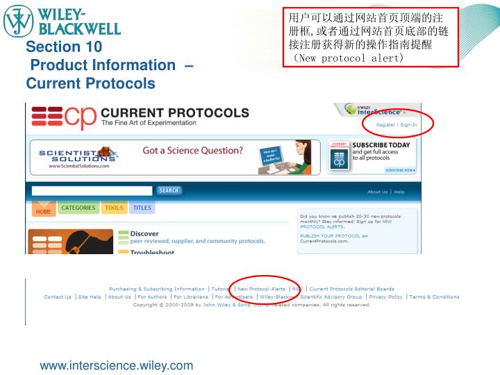 用户可以通过网站首页顶端的注册框