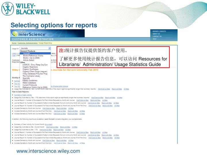 Selecting options for reports