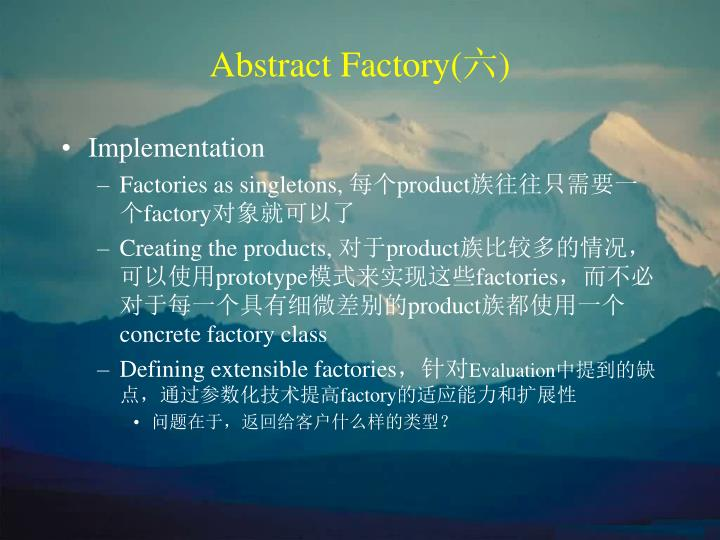 Abstract Factory