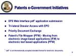 patents e government initiatives