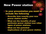 new power station