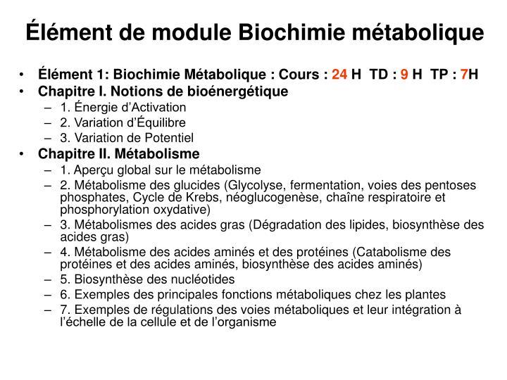Élément de module Biochimie métabolique