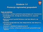dzia anie 1 6 promocja regionalnej gospodarki3