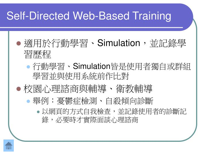 Self directed web based training